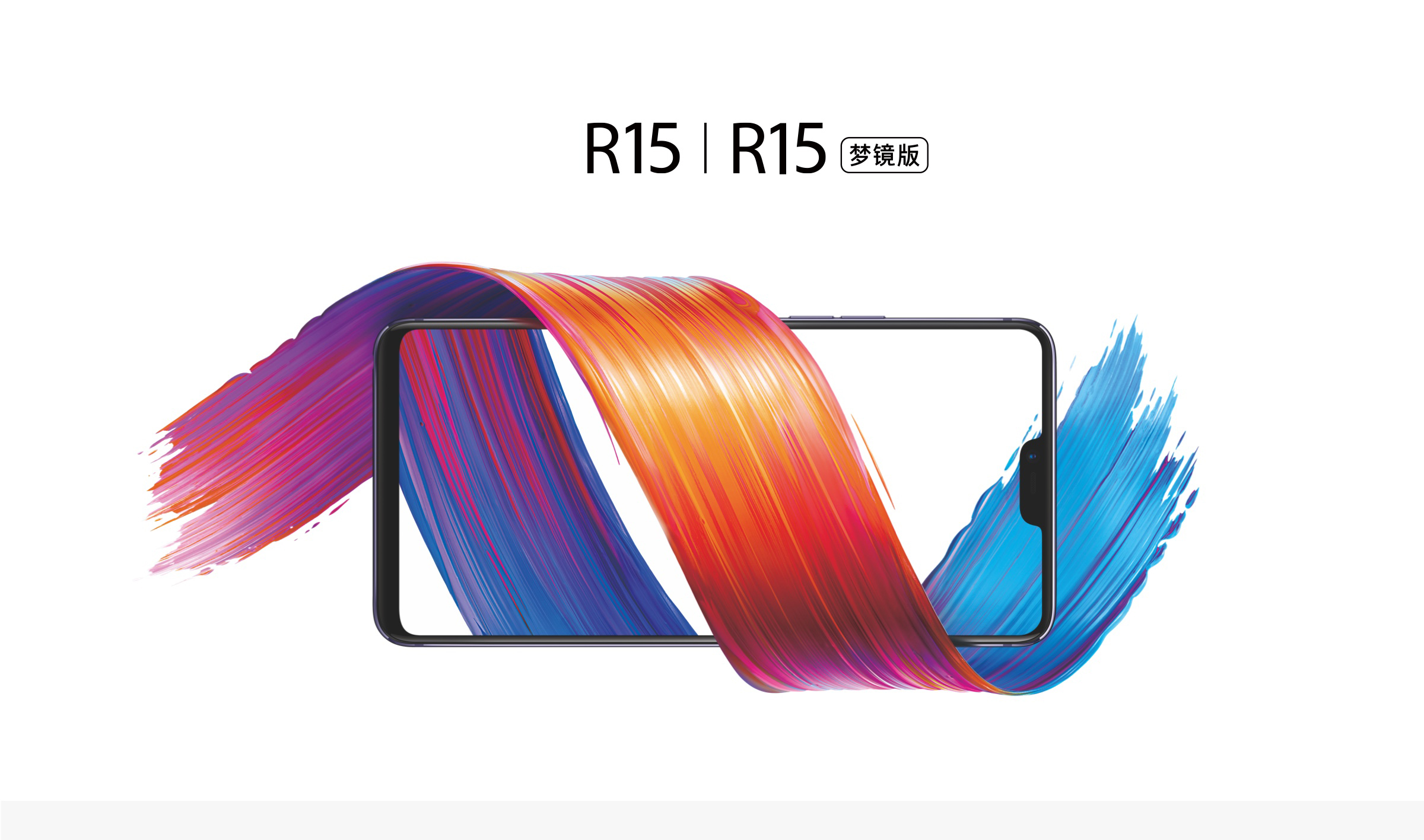 "The OPPO R15 es with a big 6 28"" 19 9 notch display which OPPO calls it the Super V Display It has a ultra high screen to body ratio providing an"