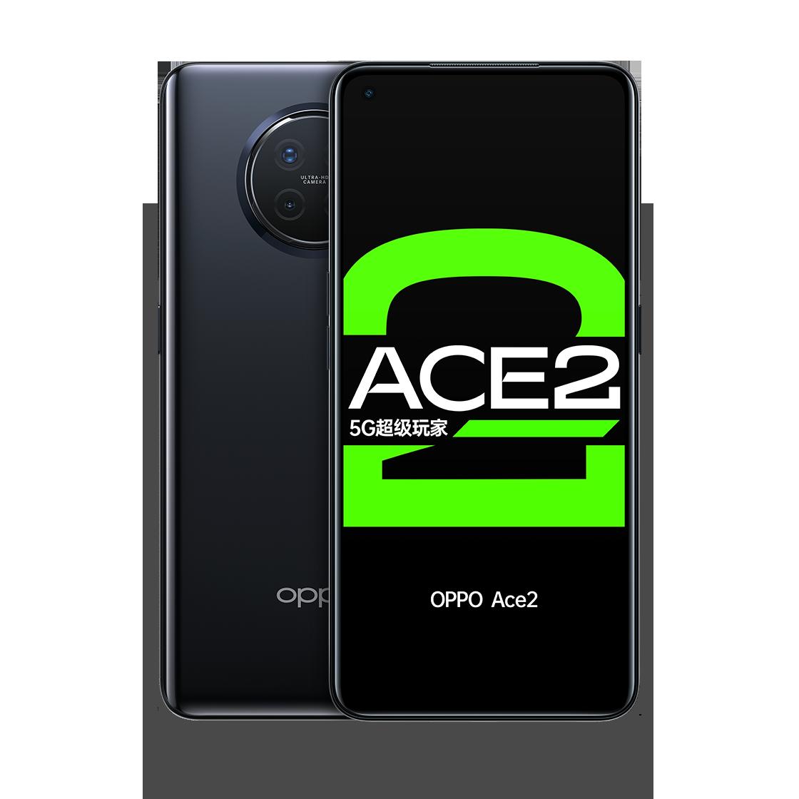 OPPO Ace 2发布:充电5分钟开黑1小时