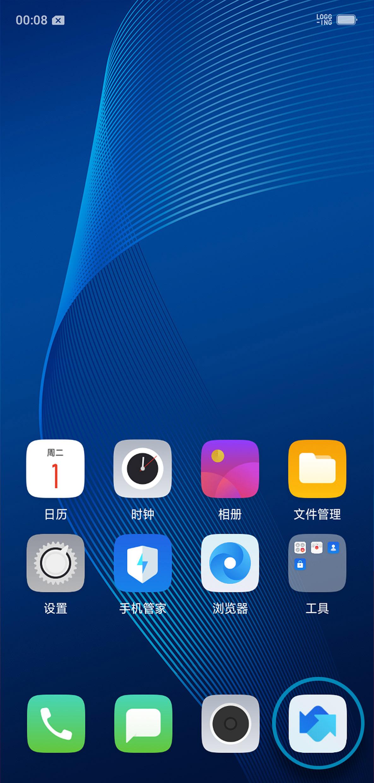 以旧换新_【OPPO A7n 全新系列】最新报价_配置参数_图片 - OPPO智能手机官网